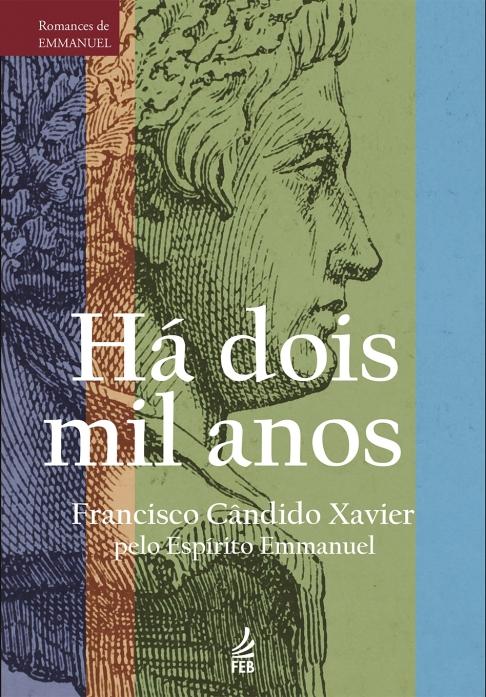 hadoismilanos
